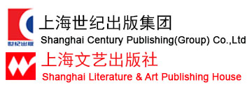 上海世紀Logo