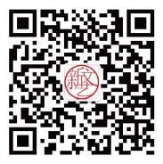 图说中华文化故事_試閱本_TW_CS6